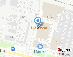 Компания Эконом+ на карте города