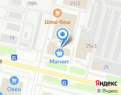 Компания СБК Групп на карте города