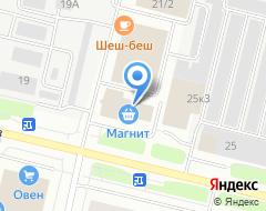 Компания Ю-Сервис+ на карте города