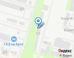 Компания ГЕРКОН на карте города