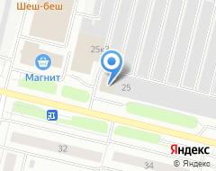 Компания Авто Комфорт на карте города