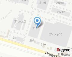 Компания ПКФ МЕГА-ФИКС на карте города