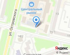 Компания Охотник на карте города