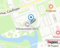 Компания Югория-Мед на карте города