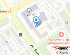 Компания Эксперт Недвижимость на карте города