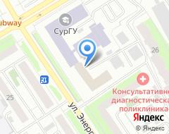 Компания Новая экспертиза Югра на карте города