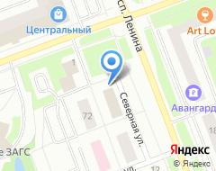 Компания Промстройгаз, АНО ДПО на карте города