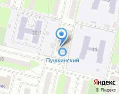 Компания Агентство бухгалтерских услуг и заполнения деклараций на карте города