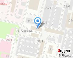 Компания КОРЕЯ-сервис на карте города