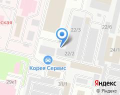 Компания Косметический автосервис на карте города