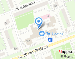 Компания ГлавПечатьШтамп на карте города