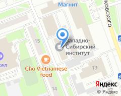 Компания Центр грамотный бухгалтер на карте города