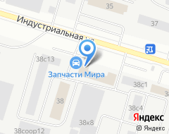 Компания Запчасти Мира на карте города