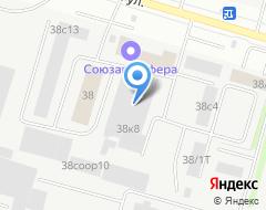Компания Лидер-сервис на карте города