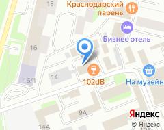 Компания Первое коллекторское агентство на карте города