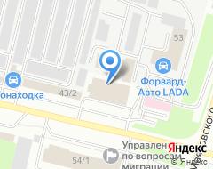 Компания Паспортно-визовый сервис на карте города