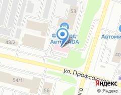 Компания ПЕРВЫЙ СЕРВИС УСЛУГ МИГРАНТАМ В СУРГУТЕ на карте города