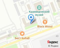 "Компания Центр сертификации ""ЮГРАТЕСТ"" на карте города"