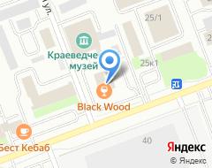 Компания Сервис НК на карте города