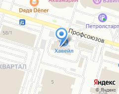 Компания Субару Центр Сургут на карте города