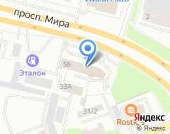 Компания ЛУКОЙЛ-Интер-Кард на карте города