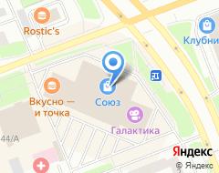 Компания Ketroy на карте города