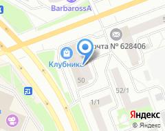 Компания Банкомат, Банк Финсервис на карте города