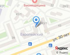 Компания Climber на карте города