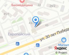 Компания Абсолют на карте города