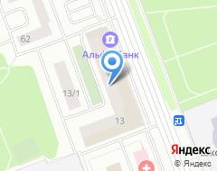 Компания Арбат на карте города