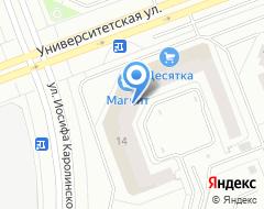 Компания Агент-Контейнер на карте города