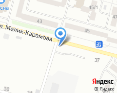 Компания Автостоянка на ул. Мелик-Карамова на карте города