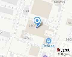 Компания Kia Центр Сургут на карте города