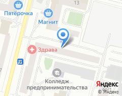 Компания ПрофБизнесКонсалтинг на карте города