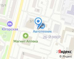 Компания Автостоянка на ул. Югорская на карте города