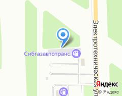 Компания Сибгазавтотранс на карте города