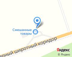 Компания АЗС ООО Простор на карте города
