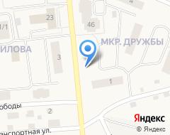 Компания Банкомат Сбербанк России на карте города