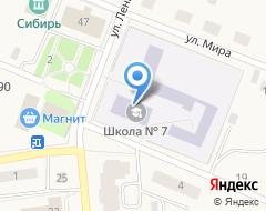 Компания Магазин-пекарня на карте города