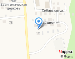 Компания Пекарня на карте города