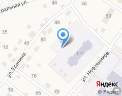 Компания Детский сад №13 Родничок на карте города