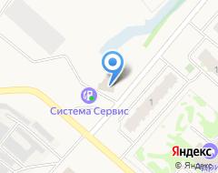 Компания Автолюбитель на карте города