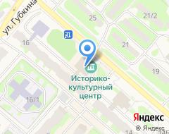 Компания Продукты Ермолино на карте города