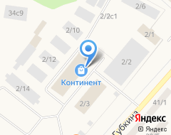 Компания Автогород на карте города