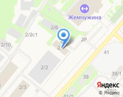 Компания Славнефтьторг на карте города