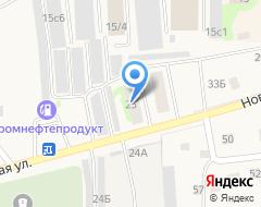 Компания Вояж-Сервис на карте города