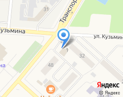 Компания Банкомат, Банк Юрга, ПАО на карте города