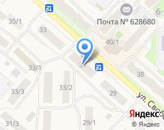 Компания Шик на карте города