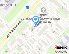 Компания Ваш новый адрес на карте города
