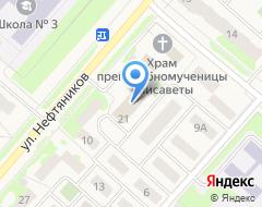 Компания Студия загара на карте города